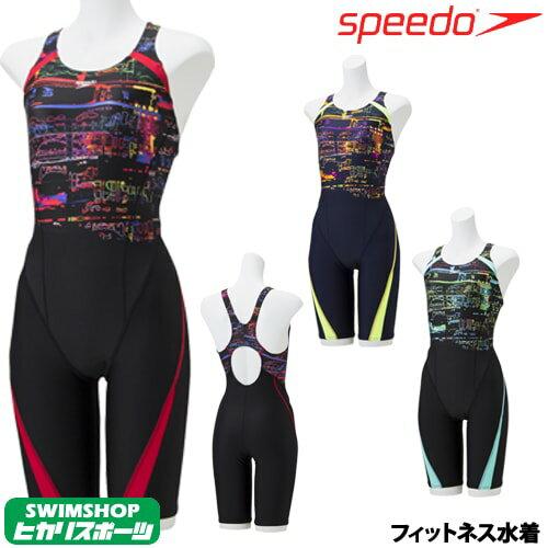 スピード SPEEDO 競泳水着 レディース ネオンライトニースキン STREAM 2WAY 2019年春夏モデル SFW11932