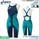 改良版 アシックス asics 競泳水着 レディース TOP iMPACT LINE トップインパクトライン RAiOglide2+ ライオグライド2…