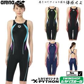 【3点以上のお買い物で5%OFFクーポン配布中】ARENA アリーナ 競泳水着 レディース X-PYTHON ハーフスパッツ ヒカリオリジナル FINA承認水着 FAR-HKR03W アリーナ水着大会用