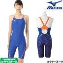 ミズノ MIZUNO 競泳水着 レディース 練習用水着 エクサースーツ ハーフスーツ U-Fit 競泳練習水着 [GX SONIC4 デザイ…