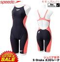 スピード SPEEDO 競泳水着 ジュニア女子 FINA承認 S・Drake エスドレークニースキン SCG11905F