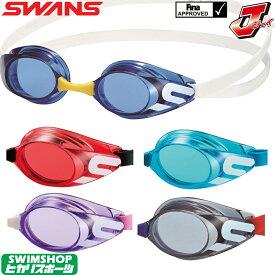スイミングゴーグル レーシング ゴーグル 水泳 競泳 SWANS スワンズ J ジェイ FINA承認 ジュニア 子供用 クリアゴーグル ノンクッション SR-11JN