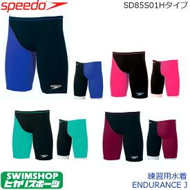 スピード SPEEDO 競泳水着 メンズ 練習用 メンズスパッツ ENDURANCE J ヒカリオリジナル [SD85S01Hタイプ] ST61961H