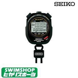 【クーポン利用で更にお値引き】SEIKO セイコー ストップウォッチ・スイミングマスター SVAS009