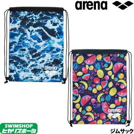 アリーナ ARENA 水泳 ジムサック 2019年秋冬モデル AEAOJA55