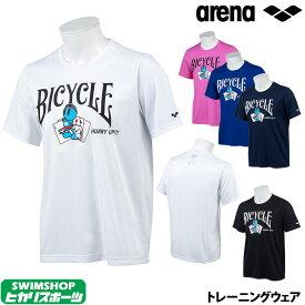 アリーナ ARENA Tシャツ バックメッシュ アリーナ君 BICYCLE 2019年秋冬モデル AMUOJA53