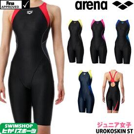 アリーナ ARENA 競泳水着 ジュニア女子 fina承認 ジュニアハーフスパッツ 着やストラップ UROKOSKIN ST ARN-9050WJ
