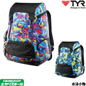 ティア TYR 水泳 ALLIANCE 45L BACKPACK-GEO PRINT 2019年MSモデル LATBPGEO