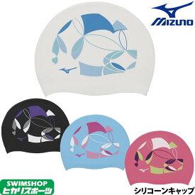 ミズノ MIZUNO 水泳 シリコーンキャップ スイムキャップ 水泳小物 2019年秋冬モデル N2JW9543