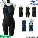 ミズノ MIZUNO 競泳水着 レディース fina承認 ストリームアクセラ ハーフスーツ ソニックフィットAC N2MG8223