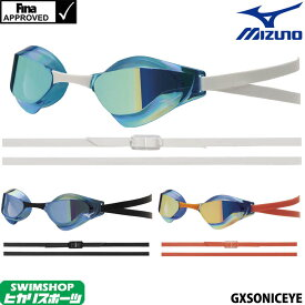 スイミングゴーグル ミズノ MIZUNO GX・SONIC EYE J FINA承認 競泳 水泳 ミラーゴーグル ノンクッション 2019年秋冬モデル N3JE9001