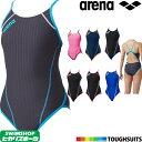 アリーナ ARENA 競泳水着 レディース 練習用 スーパーフライバック タフスーツ タフスキンDストライプ 競泳練習水着 S…