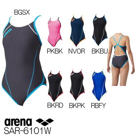 《クーポンで更にお値引き》アリーナ ARENA 競泳水着 レディース 練習用水着 スーパーフライバック タフスーツ タフスキンDストライプ 競泳練習水着 SAR-6101W