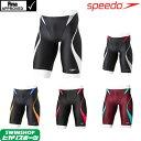 スピード SPEEDO 競泳水着 メンズ FINA承認 ジャマー FLEXΣ2 SC61909F 2019年秋冬モデル