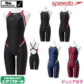 スピード SPEEDO 競泳水着 ジュニア女子 FINA承認 ジュニアオープンバックニースキン FLEXΣ2 SCG11909F 2019年秋冬モデル