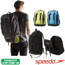 スピード SPEEDO フルオープンSpeedoパック SD98B50