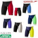 スピード SPEEDO 競泳水着 メンズ アシンメトリージャマー FLEX Σ SF61935 2019年秋冬モデル