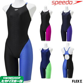 《今すぐ使えるクーポン配布中》スピード SPEEDO 競泳水着 レディース アシンメトリーニースキン FLEX Σ SFW11935