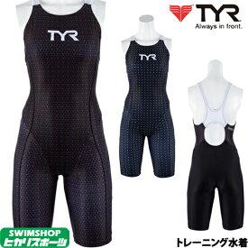 《クーポンで更にお値引き》ティア TYR トレーニング水着 レディース ショートジョン SHEXA-19S