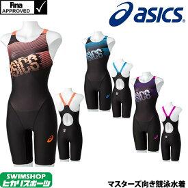 【クーポン利用で更にお値引き】アシックス asics 競泳水着 レディース fina承認 スパッツ マスターズ 2020年春夏モデル 2162A128