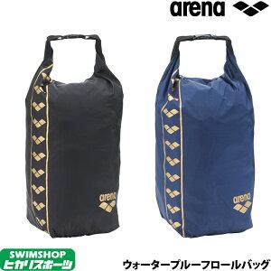 【クーポン利用で更にお値引き】アリーナ ARENA 水泳 ウォータープルーフロールバッグ 2020年春夏モデル スイミングバッグ AEAPJA14