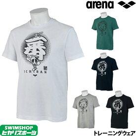 アリーナ ARENA Tシャツ TC天竺 アリーナ君 2020年春夏モデル AMUPJA58