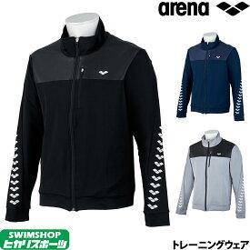 【クーポン利用で更にお値引き】アリーナ ARENA ジャケット ストレッチダブルフェイス 2020年春夏モデル AMUPJC22