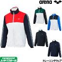 【クーポン利用で更にお値引き】アリーナ ARENA ジャケット デルタウーブン 2020年春夏モデル AMUPJF30