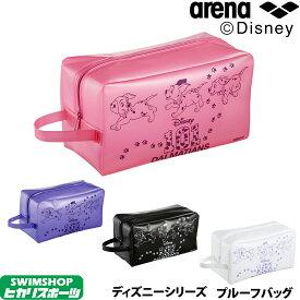【クーポン利用で更にお値引き】アリーナ ARENA 水泳 ディズニー 101匹ワンちゃん プルーフバッグ大 2020年春夏モデル スイミングバッグ DIS-0314