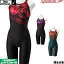 【クーポン利用で更にお値引き】スピード SPEEDO 競泳水着 レディース fina承認 フレックスシグマ2 クローズドバック…