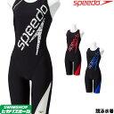 スピード SPEEDO 競泳水着 レディース ビッグロゴニースキン パッド付き Ultra Stretch 2020年春夏モデル SFW12007
