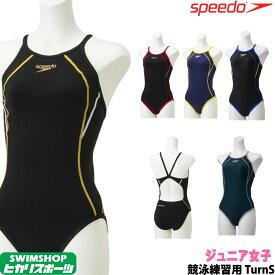 【3点以上のお買い物で4%OFFクーポン配布中】スピード SPEEDO 競泳水着 ジュニア女子 練習用 タッチターンズスーツ ENDURANCE SP 競泳練習水着 STG01901