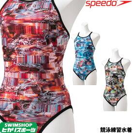 【クーポン利用で更にお値引き】スピード SPEEDO 競泳水着 レディース 練習用 グリッチノイズターンズスーツ ENDURANCE SP 競泳練習水着 2020年春夏モデル STW02007