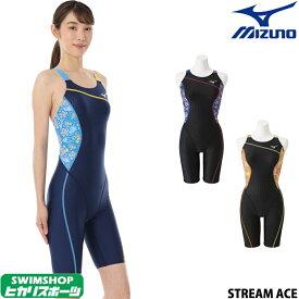【クーポン利用で更にお値引き】ミズノ MIZUNO 競泳水着 レディース ハーフスーツ(マスターズバック) STREAM ACE ストリームフィットA 2020年春夏モデル N2MG0241