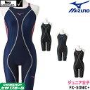 ミズノ MIZUNO 競泳水着 ジュニア女子 fina承認 FX・SONIC+ ハーフスーツ ソニックフィットAC N2MG9430
