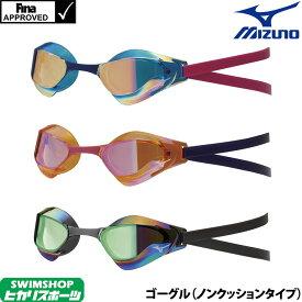 【3点以上のお買い物で4%OFFクーポン配布中】スイミング レーシング ゴーグル 水泳 競泳 ミズノ MIZUNO GX・SONIC EYE J FINA承認 ミラーゴーグル ノンクッション N3JE0191