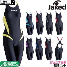 Jaked ジャケッド 競泳水着 ジュニア女子 J-ELASTICO ST ジェイエラスティコ エスティ TYPE2 ハーフスパッツ fina承認 820039-J