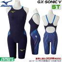 【クーポンで更に11%OFF対象】ミズノ 競泳水着 レディース GX SONIC5 ST スプリンター オーロラ×ブルー Fina承認 ハ…