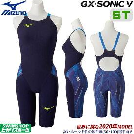 【クーポンで更に13%OFF対象】ミズノ 競泳水着 レディース GX SONIC5 ST スプリンター オーロラ×ブルー Fina承認 ハーフスーツ 布帛素材 短距離 選手向き MIZUNO 高速水着 2020年モデル 女性用 N2MG0201