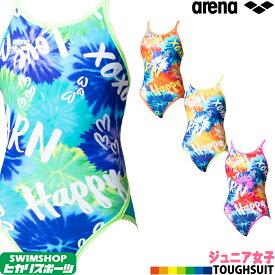 アリーナ ARENA 競泳水着 ジュニア女子 練習用 スーパーフライバック タフスキンD 競泳練習水着 2020年春夏モデル SAR-0110WJ