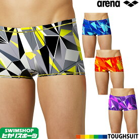 【クーポン利用で更にお値引き】アリーナ ARENA 競泳水着 メンズ 練習用 ショートボックス(ONEタイプ) タフスキンD 競泳練習水着 2020年春夏モデル SAR-0113