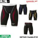 【クーポン利用で更にお値引き】スピード SPEEDO 競泳水着 メンズ FINA承認 メンズジャマー Fastskin XT Active Hybrid2 SD78C02