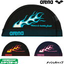 アリーナ ARENA 水泳 メッシュキャップ スイムキャップ 水泳小物 2020年秋冬モデル FAR-0917