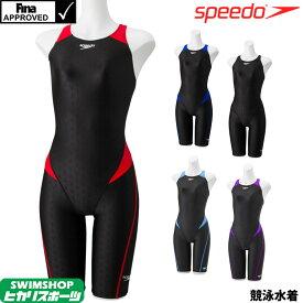 【クーポンで更に12%OFF対象】スピード SPEEDO 競泳水着 レディース fina承認 フレックスシグマ2クローズドバックニースキン FLEX Σ2 SCW12002F