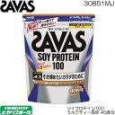 SAVAS ザバス ソイプロテイン100 ミルクティー風味 945g 45食分 30851MJ