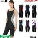 スピード SPEEDO 競泳水着 レディース fina承認 フレックスアルファセミオープンバックニースキン FLEX Σ SCW12001F