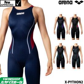 アリーナ ARENA 競泳水着 レディース fina承認 ハーフスパッツ(クロスバック) X-PYTHON2 ARN-0030W