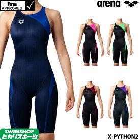【クーポンで更に13%OFF対象】アリーナ ARENA 競泳水着 レディース fina承認 ハーフスパッツ(クロスバック) X-PYTHON2 ARN-0034W
