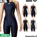 【クーポンで更に11%OFF対象】アリーナ ARENA 競泳水着 レディース fina承認 セイフリーバックスパッツ(着やストラッ…