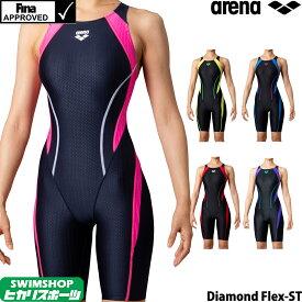 【クーポンで更に13%OFF対象】アリーナ ARENA 競泳水着 レディース fina承認 セイフリーバックスパッツ(着やストラップ) Diamond Flex-ST ARN-0053W